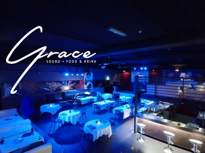 Logo Grace Sound