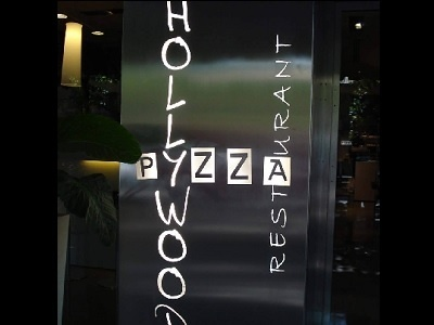Logo Hollywood Pyzza Restaurant