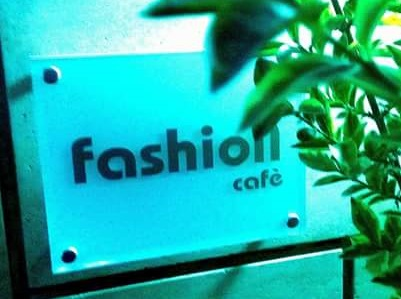 Logo Fashion Cafè