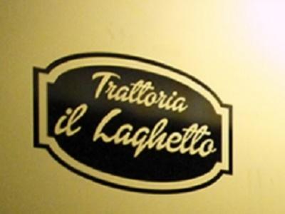 Logo Le Sorgenti del Laghetto