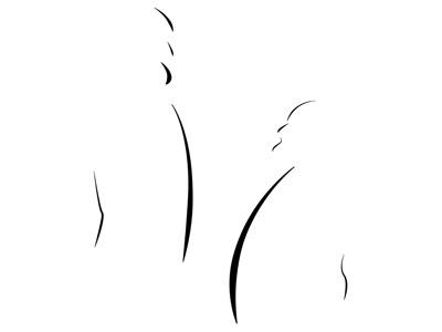 Logo Il Postiglione