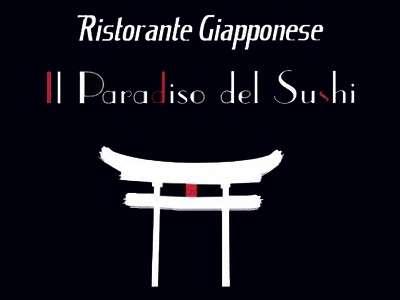 Logo Il Paradiso del Sushi